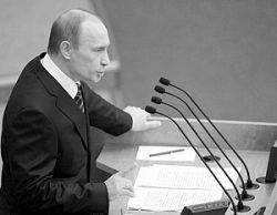 """Путин: не называйте банкиров \""""жирными котами\"""""""
