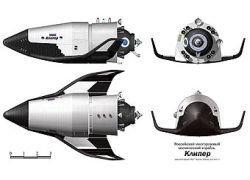 В России создают космический корабль будущего
