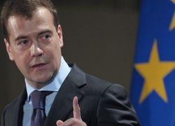 Медведев готовит Россию к вступлению в ЕС?
