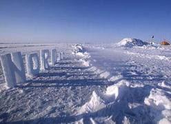 Лед на Северном полюсе превращается в тонкую корку