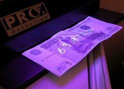 """На \""""откатах\"""" Россия ежегодно теряет 700 млрд рублей"""