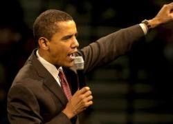 Обама: США не ведут войну с исламом