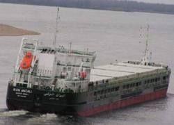 На воду спущен один из крупнейших российских сухогрузов