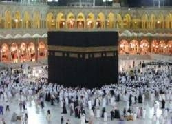 """Мусульмане в Мекке молятся \""""не в том направлении\"""""""