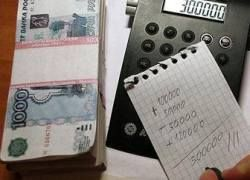 Кредиты в России готовятся подешеветь