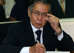 Бывшего президента Перу приговорили к 25 годам тюрьмы