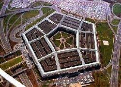 Пентагон перераспределил военный бюджет