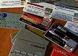 Как выбирать кредитную карту