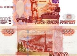 В России изъяты миллионы поддельных пятитысячных купюр