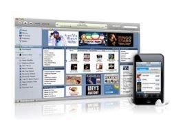 Музыка в iTunes подорожала