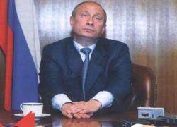 Доверенное лицо Путина находится в щекотливой ситуации