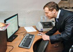 Иностранные вложения в Рунет будут отслеживаться