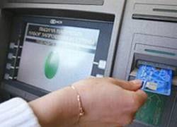 ГИБДД предлагает оплачивать штрафы пластиковыми картами