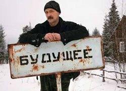 Судьба России решится в ближайшее время