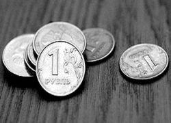 Плавное обесценивание скромной девальвации
