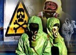 В Чите обнаружено захоронение около 6 тонн ядохимикатов