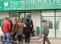 Сбербанк обманули на 2 млн рублей махинацией с кредитом
