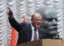 Зюганова могут лишить поста лидера КПРФ