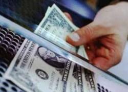 Крупный московский банк лишился лицензии