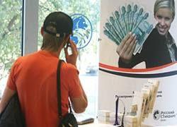 Доля просроченных кредитов в России достигнет трети?