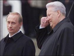 В Екатеринбурге установят памятник Путину и Ельцину