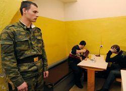 Кризис лишил российских солдат гауптвахт
