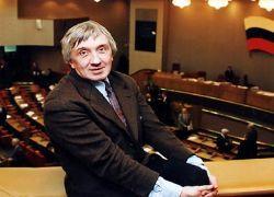 СКП закрыл дело о гибели Юрия Щекочихина