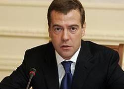 У президента Медведева появилась общественная приемная
