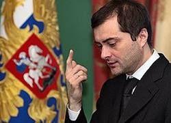 Сурков оказался самым бедным из российских чиновников