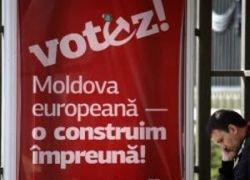 ЦИК Молдавии огласила окончательные итоги выборов
