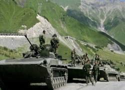 Части армии РФ в Осетии приведены в полную готовность