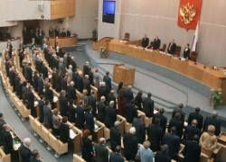 Закон об инсайде в России рекомендован к принятию