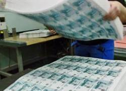 Фальшивомонетчики в России предпочитают тысячерублевки