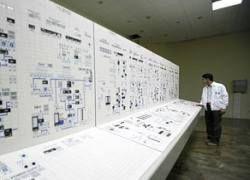 Иран начинает производство ядерного топлива