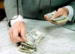 Компании заставят снизить бонусы ради господдержки