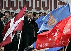 Оппозиция вручила Саакашвили ультиматум