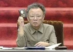 Лидер КНДР впервые за 8 месяцев появился на публике