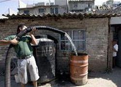 В Мехико пять миллионов человек остались без воды