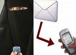 Саудовец развелся с женой с помощью SMS