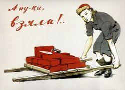 Россияне не хотят сами благоустраивать свои дворы