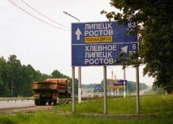 В Подмосковье построят первую платную трассу