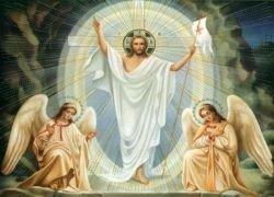 Археолог переписал крестный путь Христа
