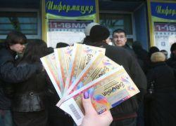 """Открыты европейские продажи билетов на \""""Евровидение\"""""""