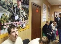 Депутаты уточнили, кому состоять на учете в военкомате