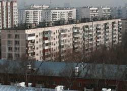 Жилье в России становится бесценным