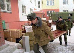 Минобороны выгоняет военных из полученных квартир