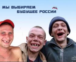 У Путина все шансы снова стать президентом