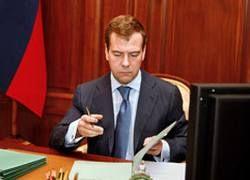 В Бюджетный кодекс РФ внесены антикризисные поправки