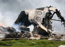 Родные жертвы теракта требуют от МВД 8 млн рублей