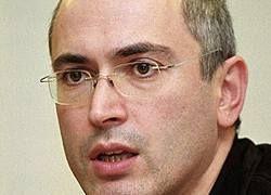 Оглашено обвинительное заключение Ходорковскому